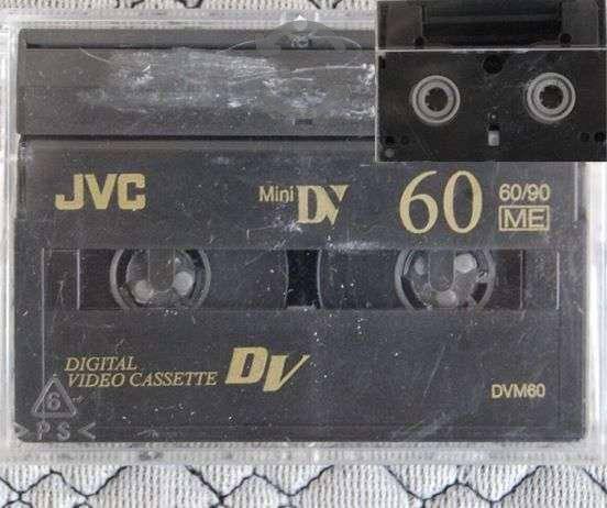 JVC Digital Video Cassette