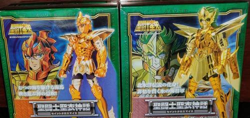 Kraken Y Caballo Marino Saga Poseidon Myth Cloth Bandai Duo