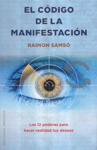 El Codigo De La Manifestacion - Raimon Samso - Nu