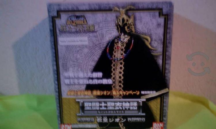 Saint Seiya Myth Cloth Gran Pope (patriarca) Sion