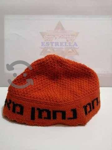 Kipa judio letras en hebreo hecho a mano judaismo