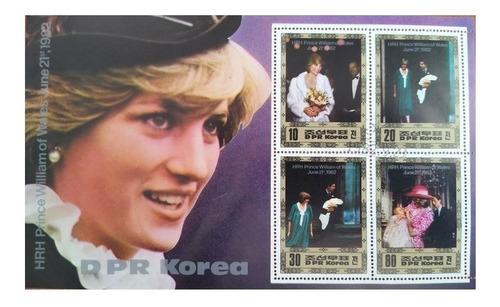 Estampillas Príncipe William Y Princesa Diana De Gales