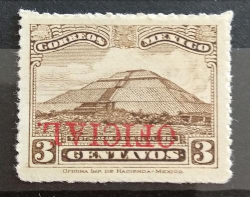 Mexico  Oficial Invertido Sc. O169a Foto Raro Mint Atrac