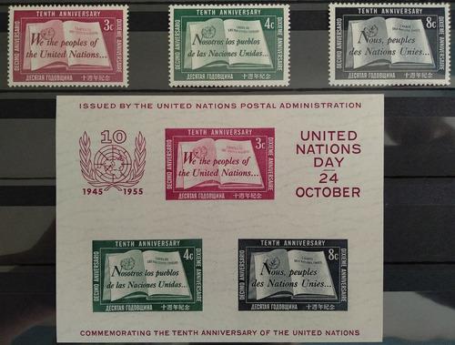 Onu Naciones Unidas . Aniversario Completa Mint Lh Op